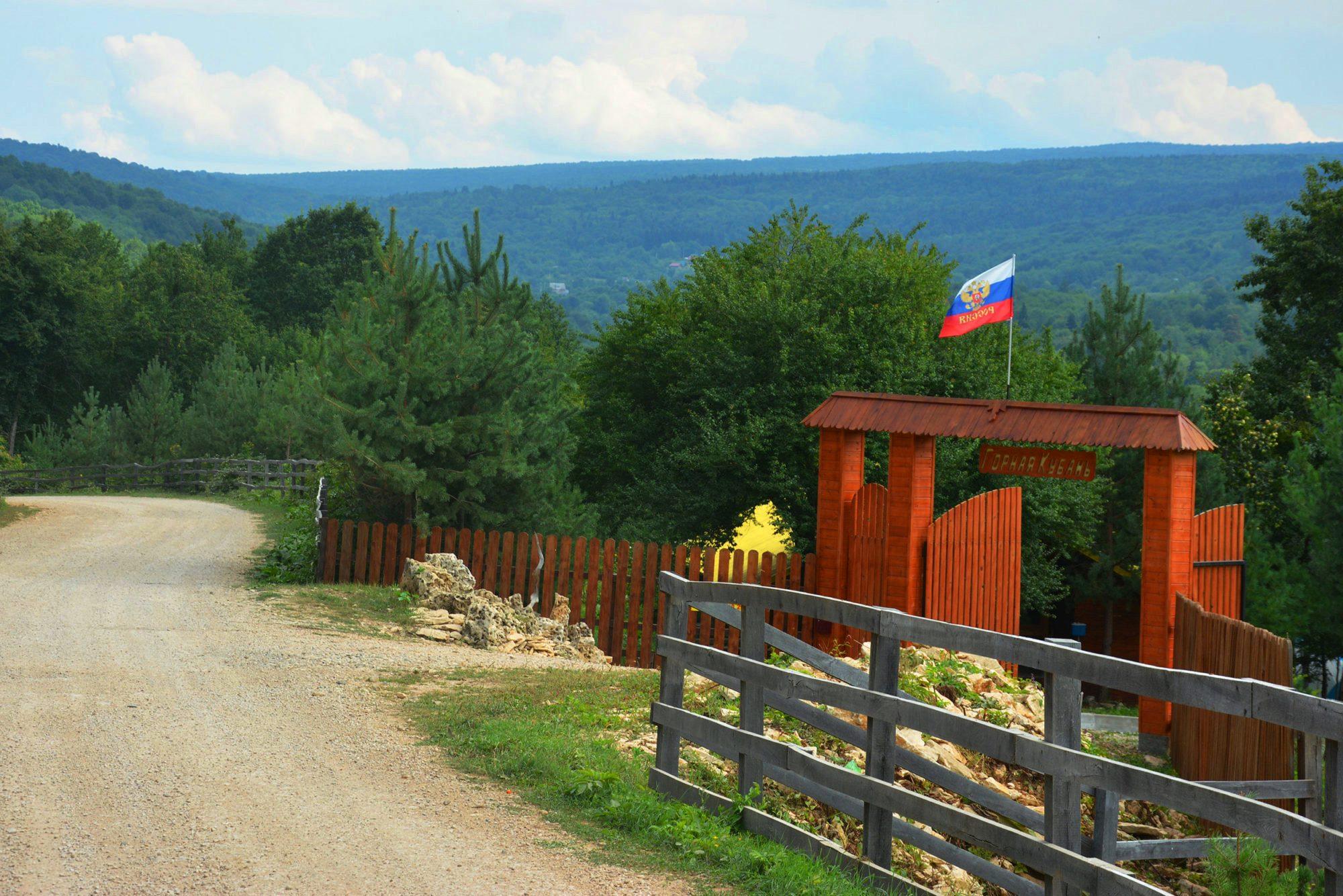 Горная Кубань - Мезмай фото